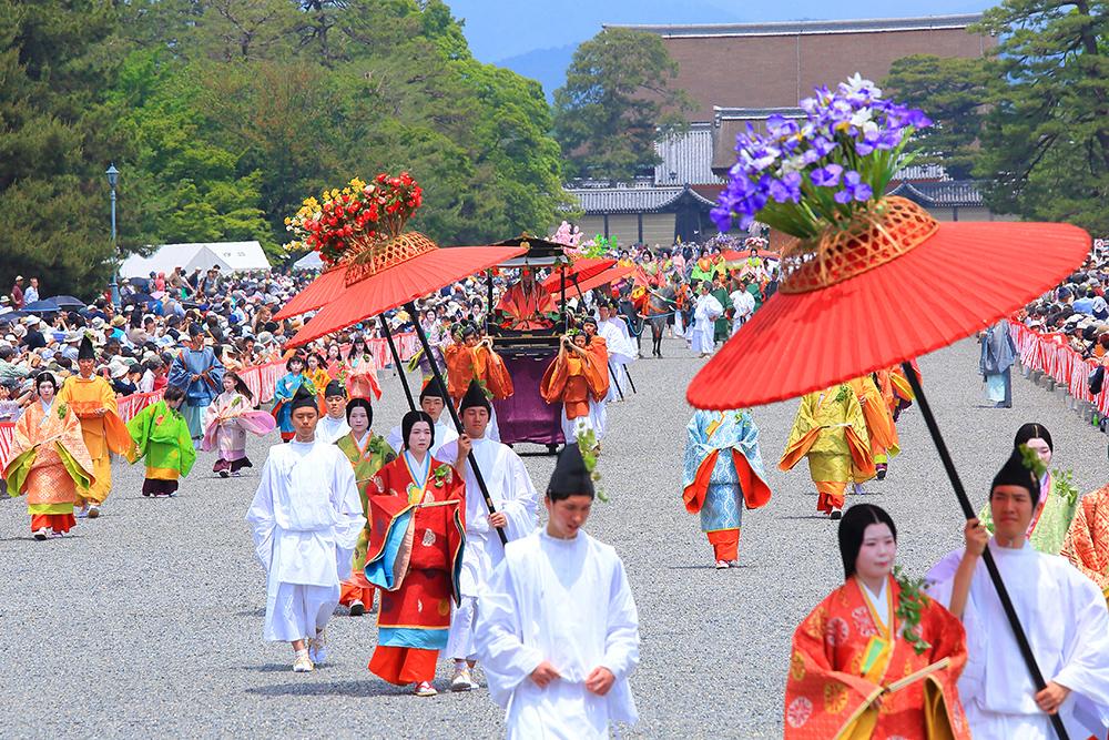 葵祭 日程